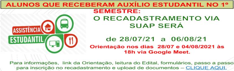 Edital 016-2021 - Recadastramento na Assistência Estudantil - 2º semestre de 2021
